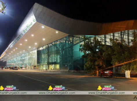 amritsar-airport-940-600